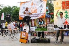 Tsang Kin-shing at Victoria Park Stock Photos