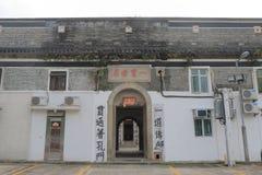 Tsang Tai UK tradycyjna wioska Hong Kong obrazy stock