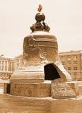 Tsar Bell Stock Images