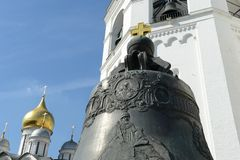 The Tsar bell is a monument of Russian foundry art of XVIII century in the Moscow Kremlin. MOSCOW, RUSSIA - AUGUST 18, 2013:The Tsar bell is a monument of Stock Images