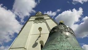 Tsar Bell, Moscow Kremlin, Russia stock footage