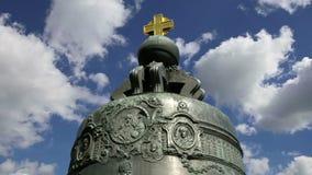 Tsar Bell, Moscow Kremlin, Russia. Also known as the Tsarsky Kolokol, Tsar Kolokol III, or Royal Bell stock footage