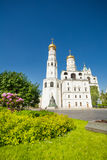 Tsar bell and Tower across road with green grass Stock Image
