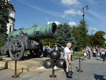 The Tsar cannon in the Moscow Kremlin Stock Image