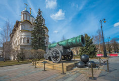 Tsar or King Cannon in Moscow Kremlin, Russia Royalty Free Stock Photo