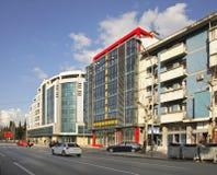 Tsar Nicholas  Street in Podgorica.   Royalty Free Stock Photos