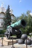 Tsar-pushka in Kremlin Stock Photos