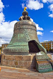 Tsar (rey) Bell, Moscú Kremlin, Rusia Foto de archivo libre de regalías