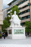 Tsar Samoil statue in downtown of Skopje Royalty Free Stock Photo