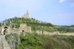 Tsarevec fortress Royalty Free Stock Photo