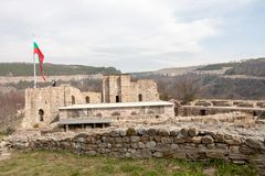 Tsarevets Festung, Veliko Tarnovo, Bulgarien Lizenzfreies Stockfoto