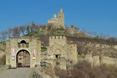 Tsarevets, medieval fortress Stock Photography