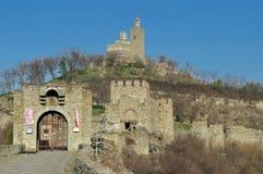 Tsarevets, middeleeuwse vesting Stock Fotografie