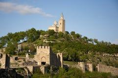 Tsarevets, Veliko Tarnovo, Bulgária Imagens de Stock Royalty Free