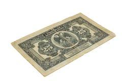 Tsarist Rosyjski pieniądze Zdjęcie Royalty Free