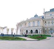 tsaritsino οπερών της Μόσχας σπιτιών στοκ φωτογραφία