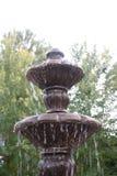 tsaritsino fontanny Moscow park Obraz Royalty Free