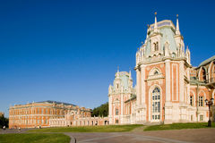 Tsaritsino museum and reserve in Moscow Royalty Free Stock Image