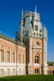 Tsaritsino museum and reserve in Moscow Royalty Free Stock Photo