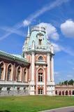 Tsaritsino Museum und Vorbehalt in Moskau Lizenzfreie Stockbilder