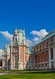 Tsaritsino palace - Russia Moscow Royalty Free Stock Photos