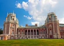 Tsaritsino palace - Russia Moscow Stock Photos