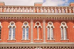 Tsaritsino windows Stock Image