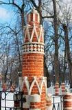 Tsaritsyno公园看法在莫斯科在冬天 免版税库存照片