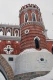 Tsaritsyno公园看法在莫斯科 判断的桥梁 免版税图库摄影
