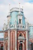 Tsaritsyno公园看法在莫斯科 故宫博物院 免版税库存照片