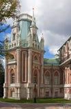 Tsaritsyno公园,莫斯科 库存照片