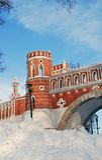 Tsaritsyno公园建筑学在莫斯科 彩色照片 图库摄影