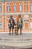 Tsaritsyno博物馆 对Vasily Bazhenov和Matvey卡扎科夫的纪念碑 库存图片