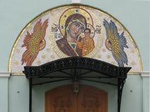 Tsaritsyno é um complexo de construções do palácio e de um parque pitoresco em torno deles foto de stock