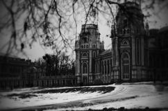 Tsaritsyno. The architecture of the Museum-reserve Tsaritsyno. Moscow Royalty Free Stock Image