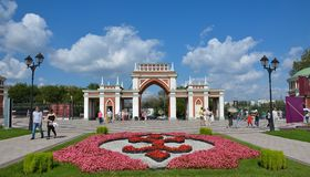 Tsaritsyno estate, entrance Royalty Free Stock Image