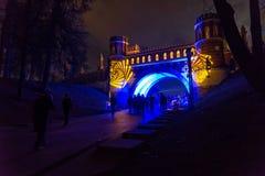 Tsaritsyno Festival internacional o círculo da luz Fotos de Stock Royalty Free