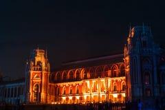 Tsaritsyno Międzynarodowy festiwal okrąg światło Zdjęcie Stock