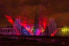 Tsaritsyno moscow Festival internacional o círculo da luz Imagens de Stock Royalty Free