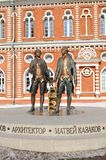 Tsaritsyno museum. Monument to Vasily Bazhenov and Matvey Kazakov. Stock Images