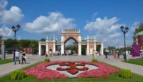 Tsaritsyno nieruchomość, wejście Obraz Royalty Free