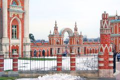 Tsaritsyno park in Moscow Stock Image