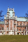 Tsaritsyno Park, Moscow Royalty Free Stock Photos