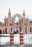 Tsaritsyno-Park in Moskau Stockfotos