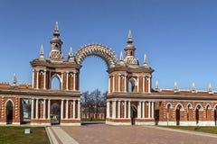 Tsaritsyno parkerar, Moskva Arkivfoto