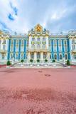 Tsarskoe的Selo凯瑟琳宫殿 免版税库存图片