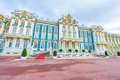 Tsarskoe的Selo凯瑟琳宫殿 免版税库存照片