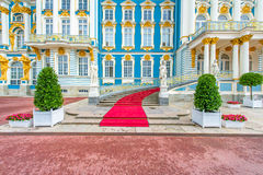 Tsarskoe的Selo凯瑟琳宫殿 库存照片