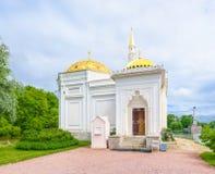 Tsarskoe的Selo土耳其浴亭子 免版税库存照片
