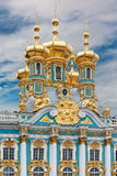 tsarskoe för catherine slottrussia s selo Arkivfoto